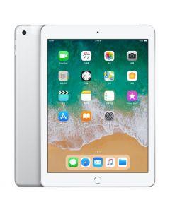 Apple iPad (2018) Wi-Fi - Cellular - Zilver